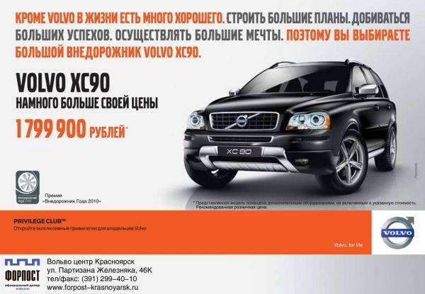 600x415-images-stories-news-xc90f.jpg